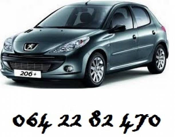 Slika 2005 Peugeot 206